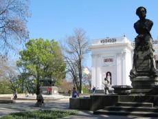 Одесская обл (23)