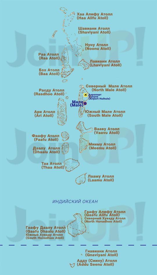 map_maldives