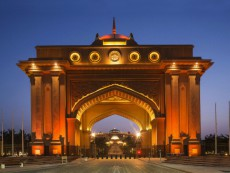 Illuminated entrance to Emirates Palace hotel, Adu Dhabi, United Arab Emirates