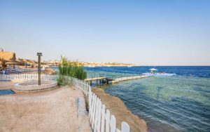 Tur Na Otdyh V Otele Pyramisa Sharm El Sheikh Resort Ex Dessole
