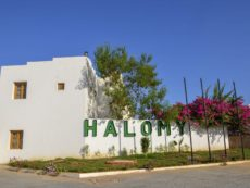 Grand Halomy Resort