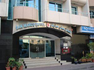 San marco 2 оаэ дубай покупка недвижимости на кипре форум