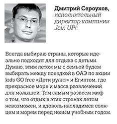Май 2014 Журналы, газеты Капитал