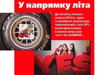 Май 2014 Журналы, газеты Международный туризм