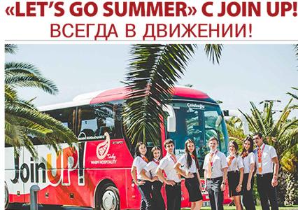 Украинская Туристическая Газета № 7-2