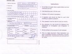 lk-card-visa2