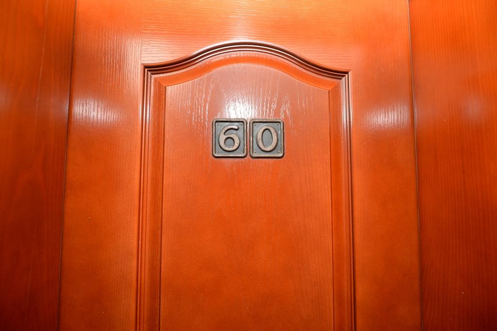 номер 60 (1)