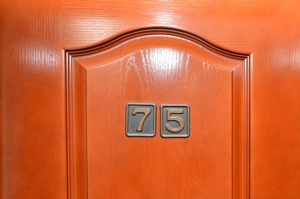 номер 75 (1)