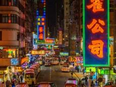 Neon lights in Mong Kok at night, Kowloon, Hong Kong