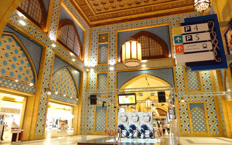 Ibn_Battuta_Mall_Persian_Court