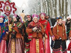 Украина (19)