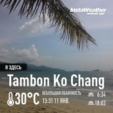 погода таиланд 2