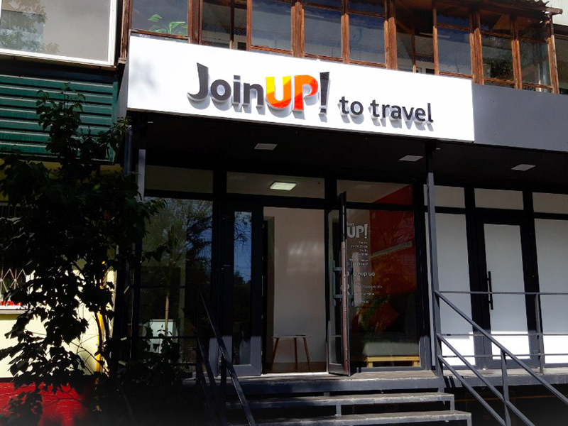 Join UP! в Киеве на пр. Оболонском, 7