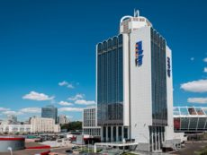 Park Inn by Radisson Kyiv Troyitska CityBreak